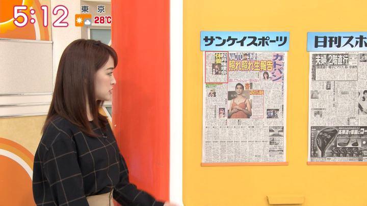 2019年09月26日新井恵理那の画像04枚目