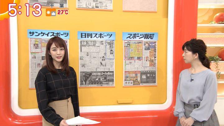 2019年09月26日新井恵理那の画像05枚目