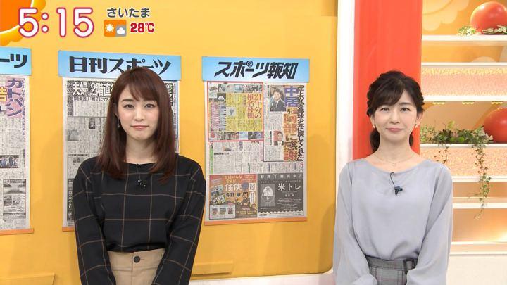 2019年09月26日新井恵理那の画像06枚目