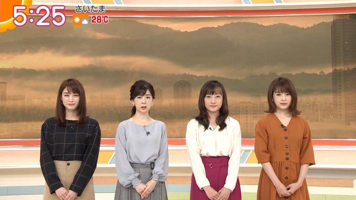 2019年09月26日新井恵理那の画像08枚目