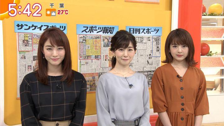 2019年09月26日新井恵理那の画像09枚目