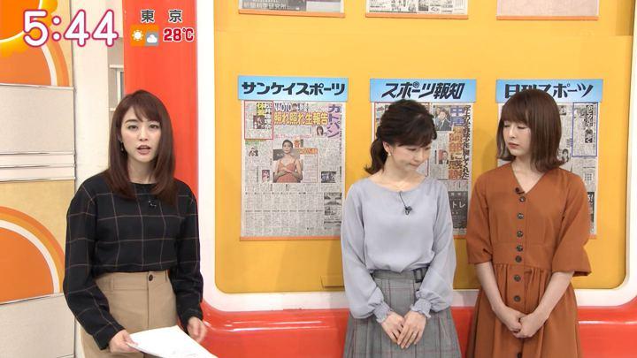 2019年09月26日新井恵理那の画像10枚目