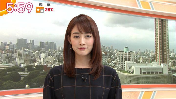 2019年09月26日新井恵理那の画像11枚目