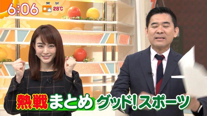 2019年09月26日新井恵理那の画像14枚目