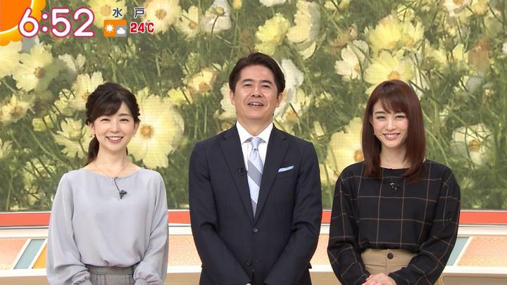 2019年09月26日新井恵理那の画像19枚目