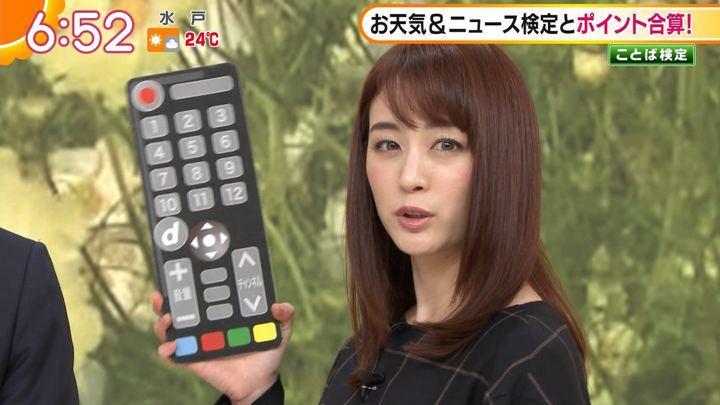2019年09月26日新井恵理那の画像20枚目
