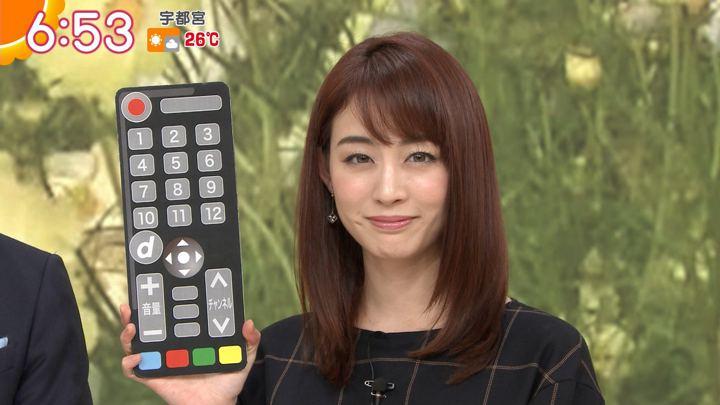 2019年09月26日新井恵理那の画像22枚目