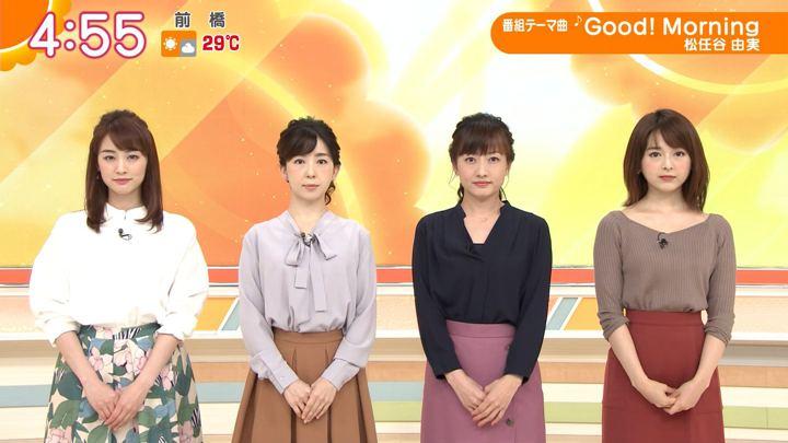 2019年09月27日新井恵理那の画像01枚目