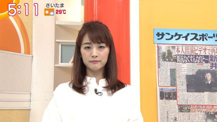 2019年09月27日新井恵理那の画像03枚目