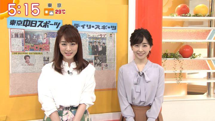 2019年09月27日新井恵理那の画像06枚目