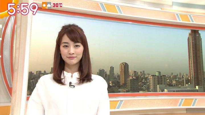 2019年09月27日新井恵理那の画像11枚目