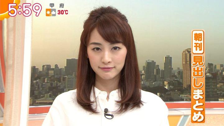 2019年09月27日新井恵理那の画像12枚目