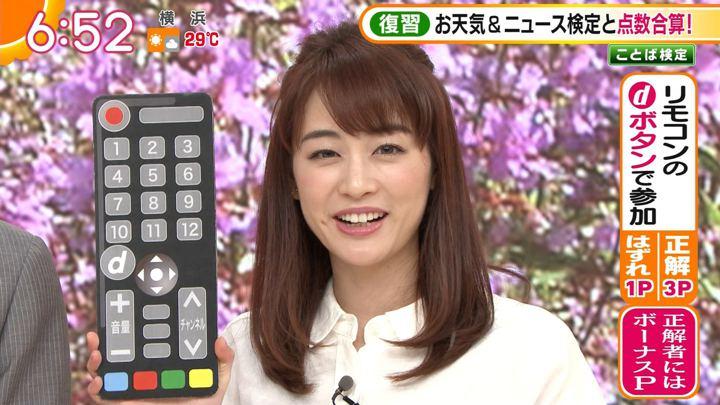 2019年09月27日新井恵理那の画像18枚目