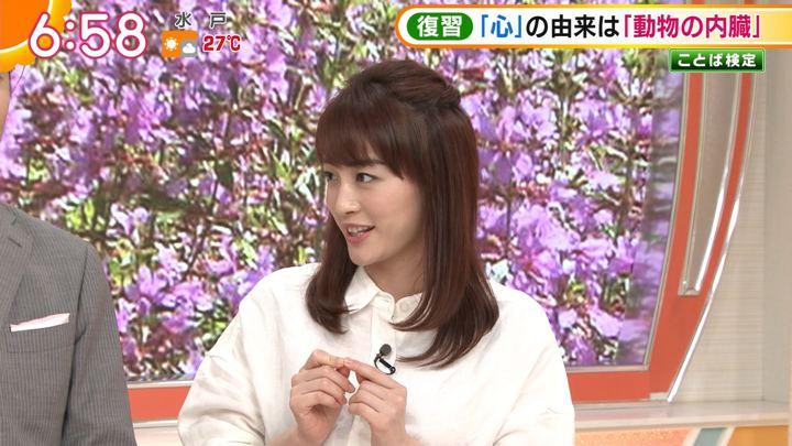 2019年09月27日新井恵理那の画像20枚目
