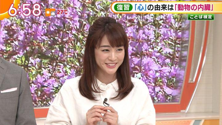 2019年09月27日新井恵理那の画像21枚目