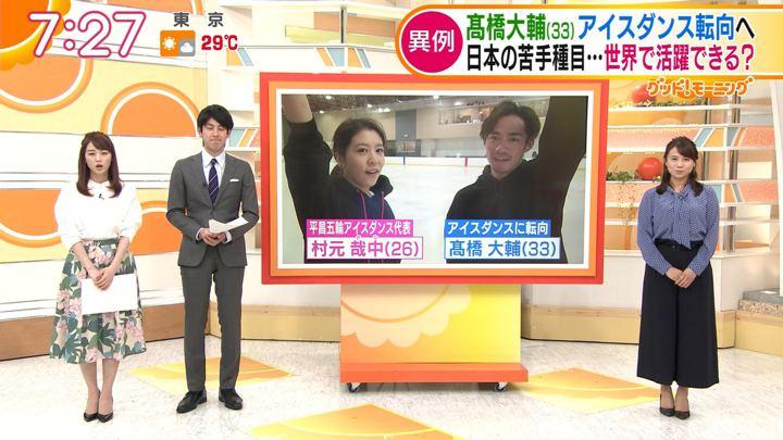 2019年09月27日新井恵理那の画像24枚目