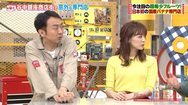 2019年09月29日新井恵理那の画像04枚目