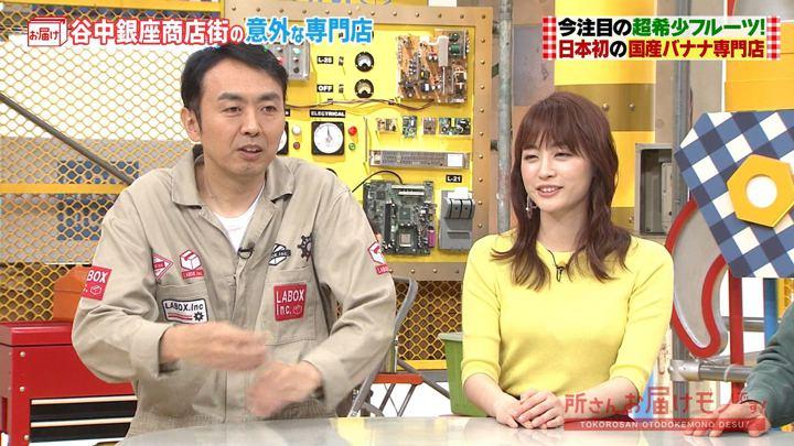 2019年09月29日新井恵理那の画像05枚目