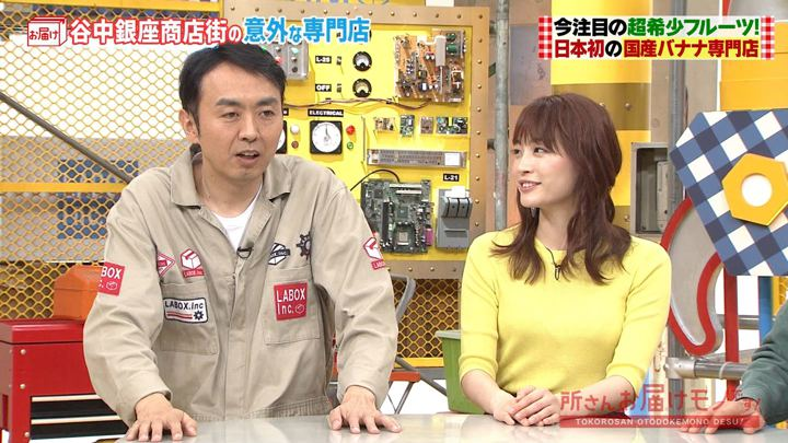 2019年09月29日新井恵理那の画像06枚目