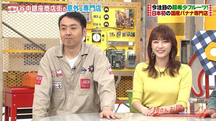 2019年09月29日新井恵理那の画像07枚目