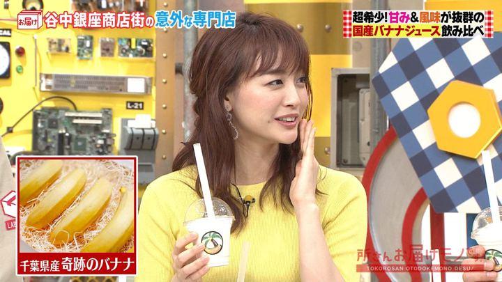 2019年09月29日新井恵理那の画像08枚目