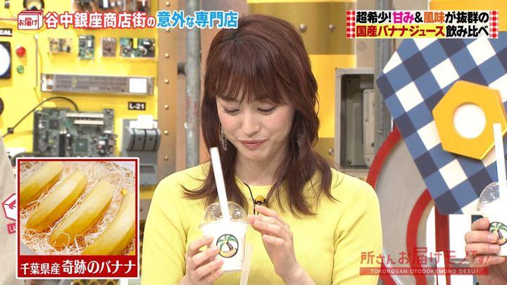 2019年09月29日新井恵理那の画像09枚目
