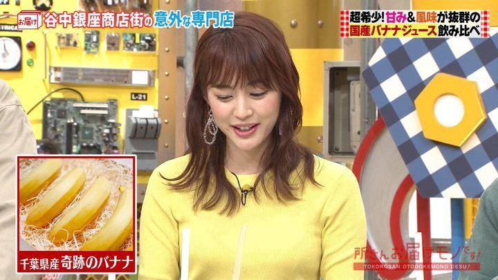 2019年09月29日新井恵理那の画像10枚目