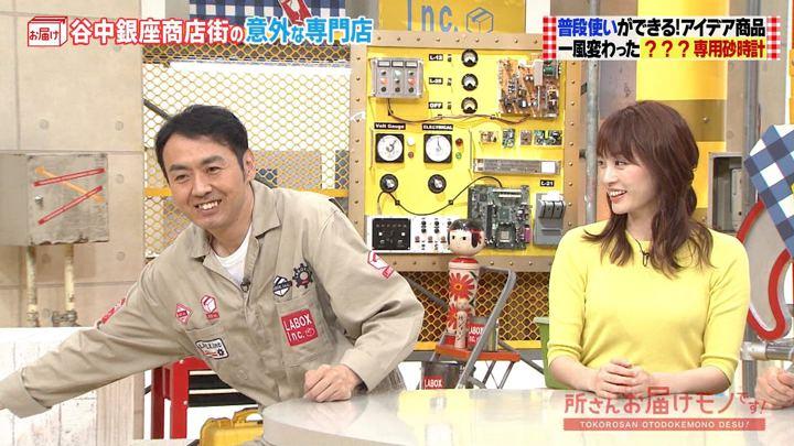 2019年09月29日新井恵理那の画像15枚目