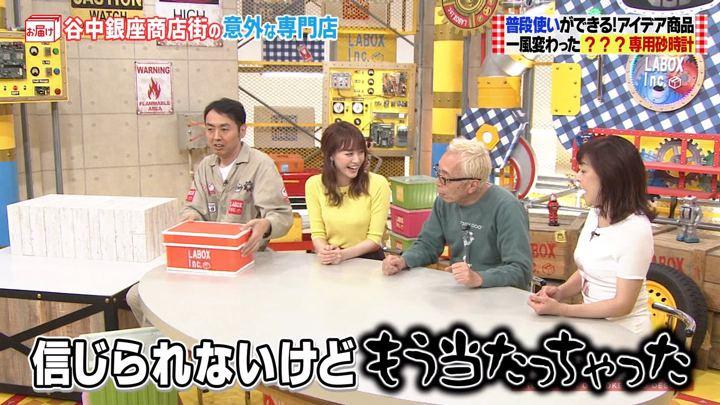 2019年09月29日新井恵理那の画像16枚目