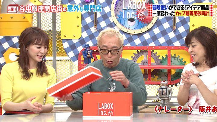 2019年09月29日新井恵理那の画像17枚目