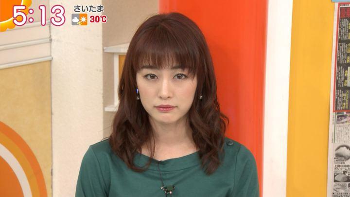 2019年09月30日新井恵理那の画像02枚目