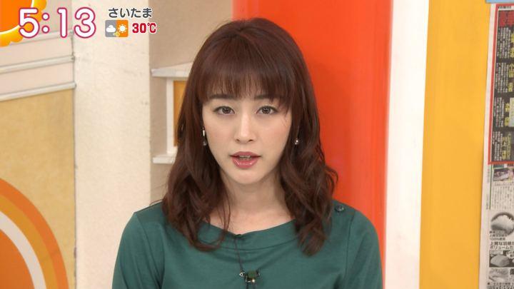 2019年09月30日新井恵理那の画像03枚目
