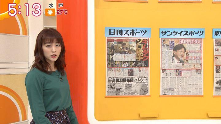 2019年09月30日新井恵理那の画像04枚目