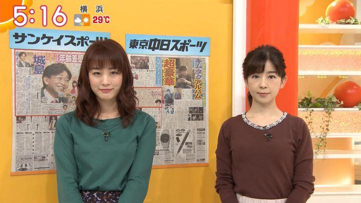 2019年09月30日新井恵理那の画像07枚目