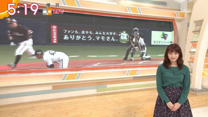 2019年09月30日新井恵理那の画像08枚目