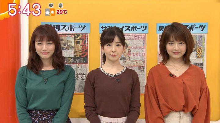2019年09月30日新井恵理那の画像11枚目