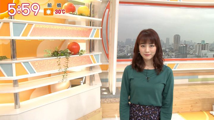 2019年09月30日新井恵理那の画像13枚目