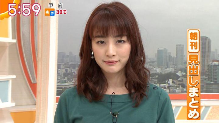 2019年09月30日新井恵理那の画像14枚目