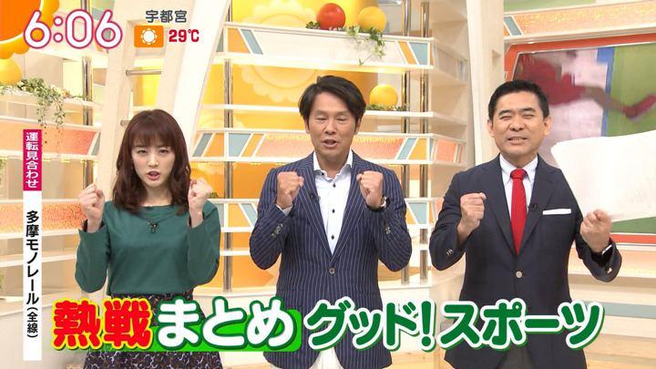 2019年09月30日新井恵理那の画像15枚目