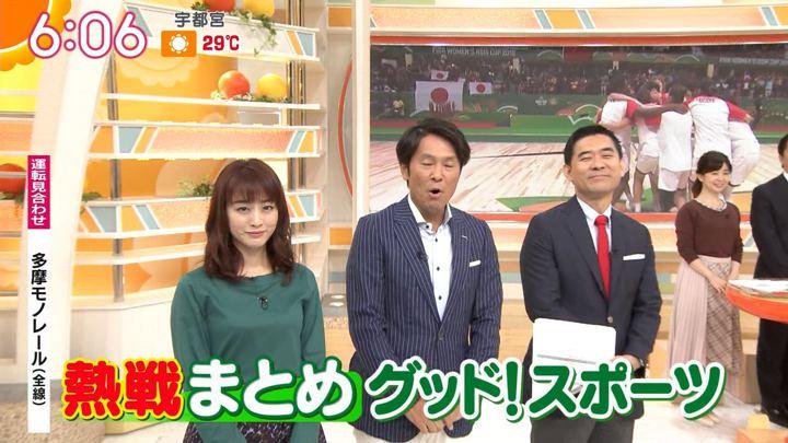 2019年09月30日新井恵理那の画像16枚目