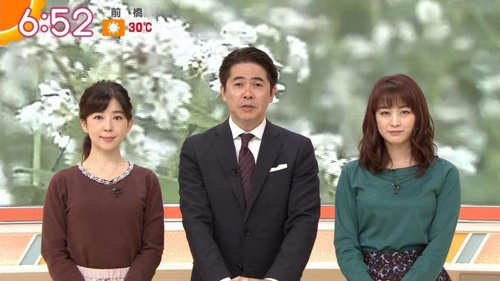 2019年09月30日新井恵理那の画像18枚目