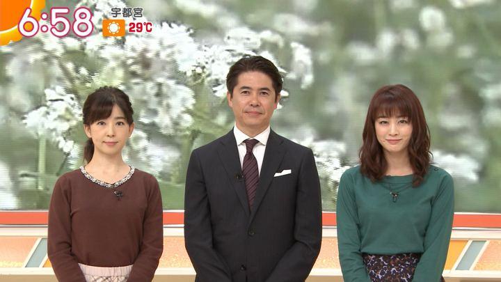 2019年09月30日新井恵理那の画像23枚目
