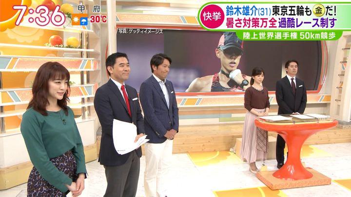 2019年09月30日新井恵理那の画像28枚目