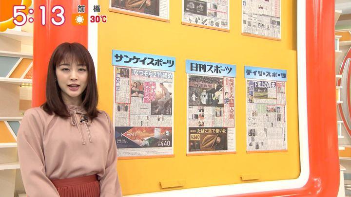 2019年10月01日新井恵理那の画像02枚目