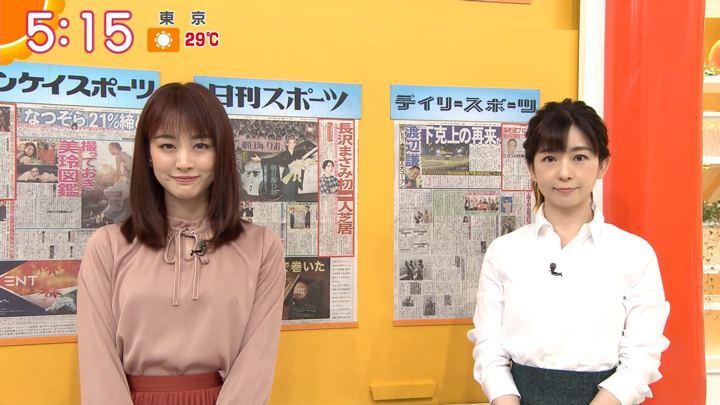 2019年10月01日新井恵理那の画像03枚目