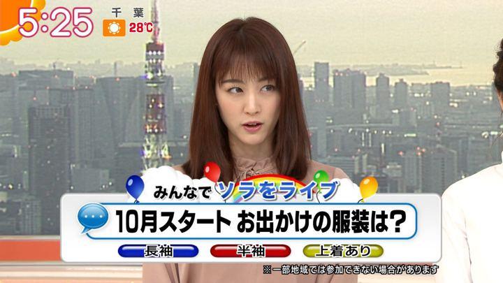 2019年10月01日新井恵理那の画像07枚目