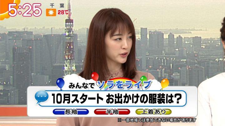 2019年10月01日新井恵理那の画像08枚目