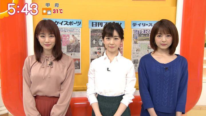 2019年10月01日新井恵理那の画像09枚目