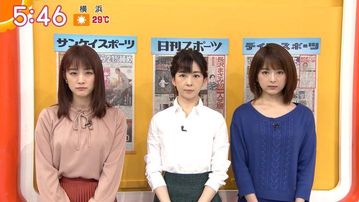 2019年10月01日新井恵理那の画像11枚目
