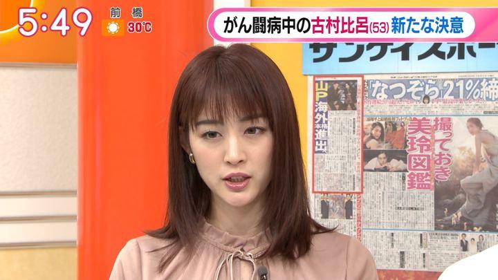 2019年10月01日新井恵理那の画像12枚目